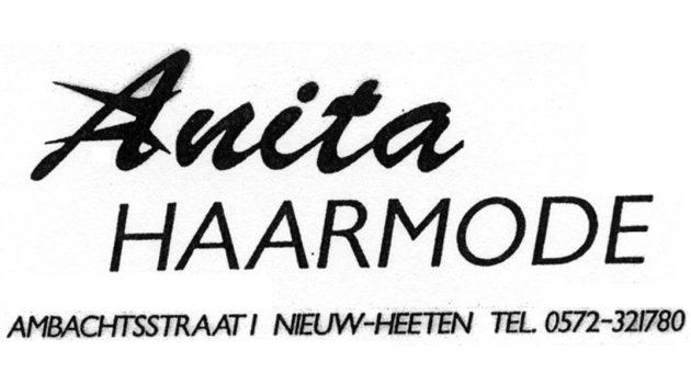logo Anita Haarmode